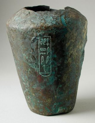 Broken_Vessel_with_Modern_Inscription_LACMA_M.80.196.47